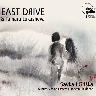 CD-Cover: Savka i Griska von East Drive & Tamara Lukasheva, Album: Savka i Griska, VÖ 11/2016 bei Dreyer Gaido